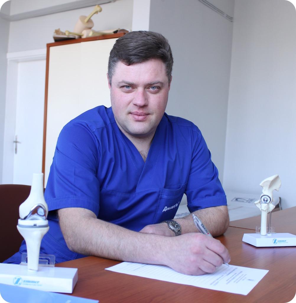 Детская онкологическая больница в москве им. блохина