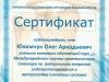 izobrazhenie-008
